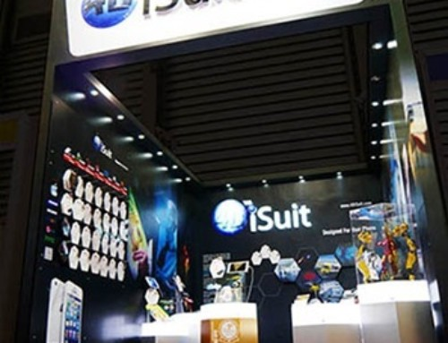 Exhibition Design for 4D iSuit